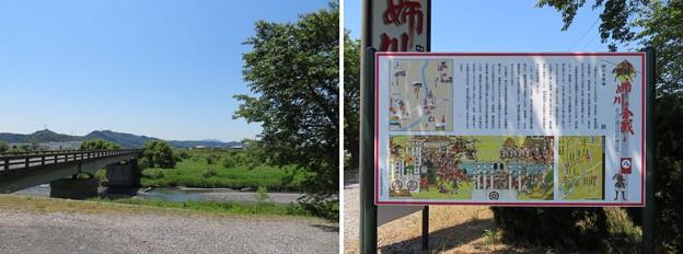 姉川古戦場(長浜市)