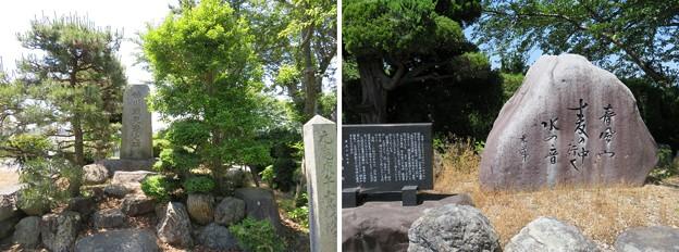 姉川古戦場(長浜市)姉川戦死者之碑