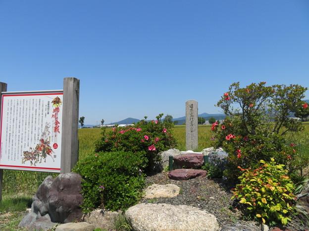 姉川古戦場(長浜市)遠藤直経墓