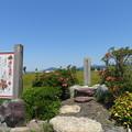 Photos: 姉川古戦場(長浜市)遠藤直経墓
