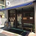 写真: 十割つけ蕎麦ムラマサ(根津)