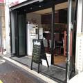 Photos: ピコピコポン(高田馬場)