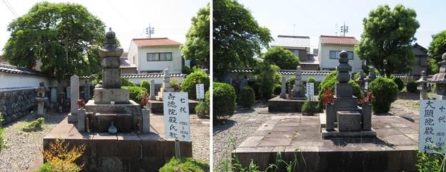 円通寺(大垣市)戸田氏墓所