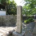 住吉公園(大垣市)船町湊跡