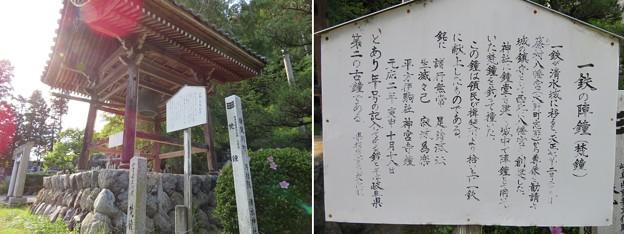月桂院(揖斐川町)稲葉一鉄陣鐘