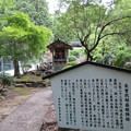 Photos: 関ヶ原合戦 長宗我部盛親陣跡(不破郡垂井町)