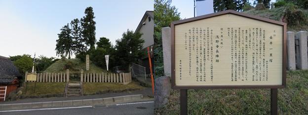 関ヶ原合戦 浅野幸長陣跡・垂井一里塚(不破郡垂井町)