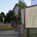 Photos: 関ヶ原合戦 浅野幸長陣跡・垂井一里塚(不破郡垂井町)