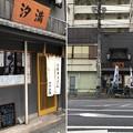 写真: 千駄木うどん 汐満(千駄木)