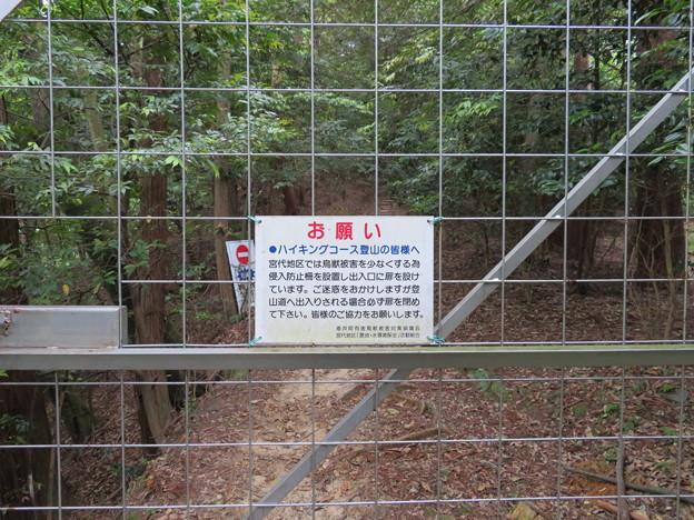 関ヶ原合戦 南宮山陣跡(垂井町)