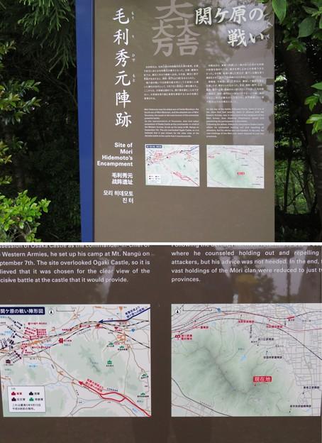 関ヶ原合戦 毛利秀元陣跡(垂井町)