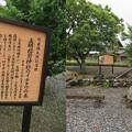 写真: 五明稲荷神社(垂井町)