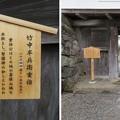 写真: 竹中氏陣屋(岩手陣屋・岩手城。岐阜県不破郡)櫓門