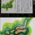 Photos: 菩提山城(垂井町)本郭