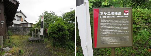 関ヶ原合戦 本多忠勝陣跡(関ケ原町)