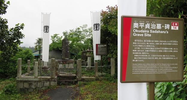 関ヶ原合戦 奥平貞治碑・墓(関ケ原町)