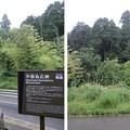 Photos: 関ヶ原合戦 平塚為広碑(関ケ原町)
