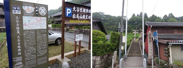 関ヶ原合戦 大谷吉継旧跡P(関ケ原町)
