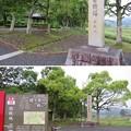 Photos: 関ヶ原合戦 開戦地(関ケ原町)