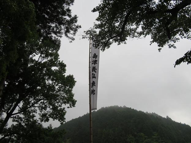関ヶ原合戦 島津義弘陣跡(関ケ原町)