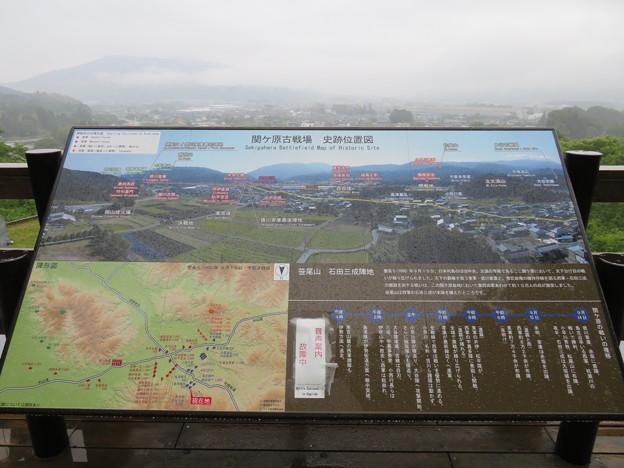関ヶ原合戦 笹尾山 石田三成陣跡(関ケ原町)