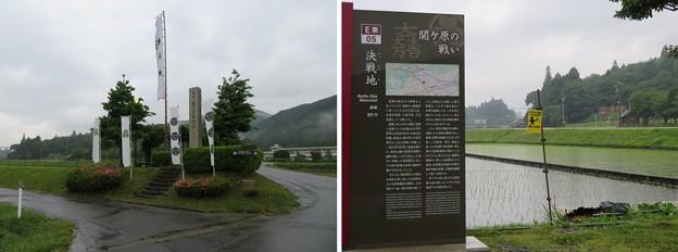 関ヶ原合戦 決戦地(関ケ原町)