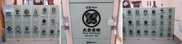 関ケ原駅前観光交流館(岐阜県)コインロッカー