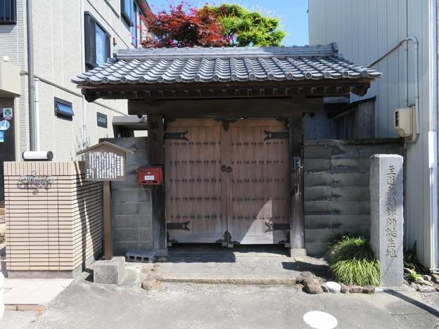 関ケ原宿脇本陣(関ケ原町)