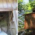 Photos: 関ヶ原合戦 岡山陣跡(関ケ原町)金刀比羅神社