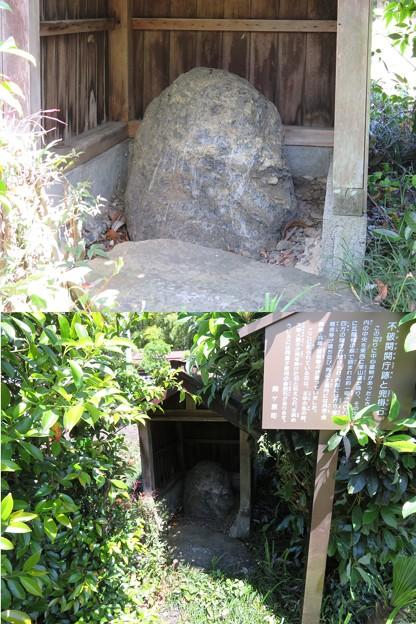 Photos: 壬申の乱古戦場 大海人皇子兜掛石 ・不破関関庁跡(関ケ原町)