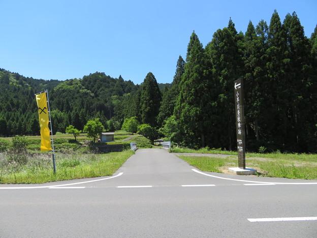 関ヶ原合戦 小早川秀秋陣跡/松尾山城(関ケ原町)入口交差点