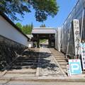 Photos: 郡上八幡城(郡上市)稲葉修理館跡