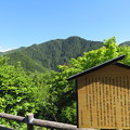 Photos: 郡上八幡城(郡上市)天守跡より