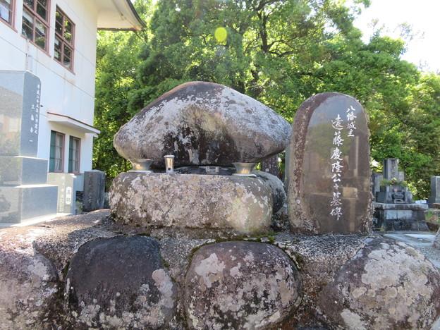 長敬寺(郡上市)遠藤慶隆墓