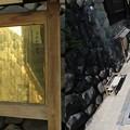 Photos: 清流と名水の城下町 郡上八幡(岐阜県郡上市)宗祇水