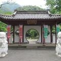 Photos: 16.06.15.日中友好公園(岐阜市)杭州門
