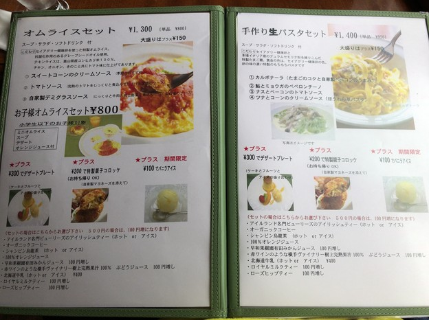 Photos: フェルヴェール本店(富山県高岡市)