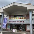 写真: 道の駅のとじま(七尾市)