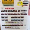 道の駅のとじま(七尾市)