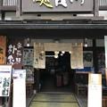 味処 古川(飛騨市古川町)