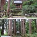 Photos: 雄山神社 中宮祈願殿(立山町芦峅寺2)大宮