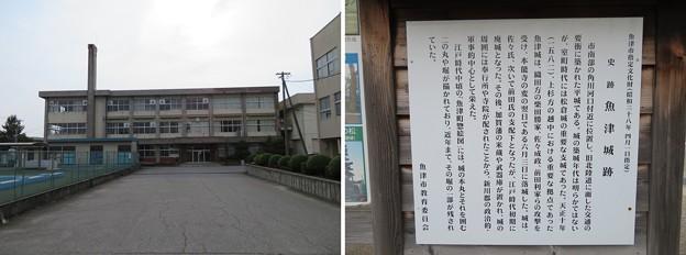 魚津城(魚津市立小学校)