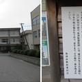 写真: 魚津城(魚津市立小学校)