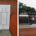 瑞龍寺(高岡市関本町)東司(七間浄頭)
