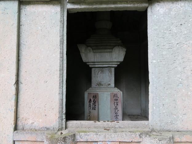 瑞龍寺(高岡市関本町)織田信長廟