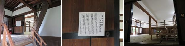 瑞龍寺(高岡市関本町)大茶堂