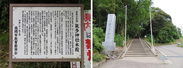 気多神社(高岡市伏木一宮)参道