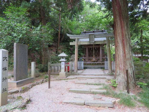 気多神社(高岡市伏木一宮)大伴神社