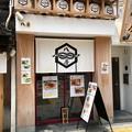 らーめん八房 神田本店(神田鍛冶町)