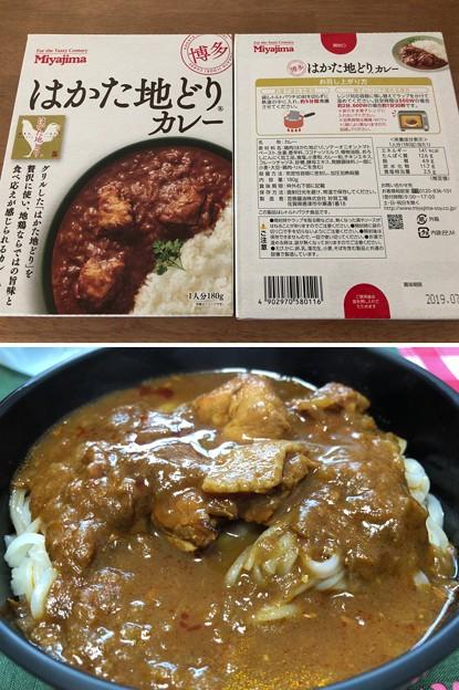 カレーうどん(゜ω、゜)